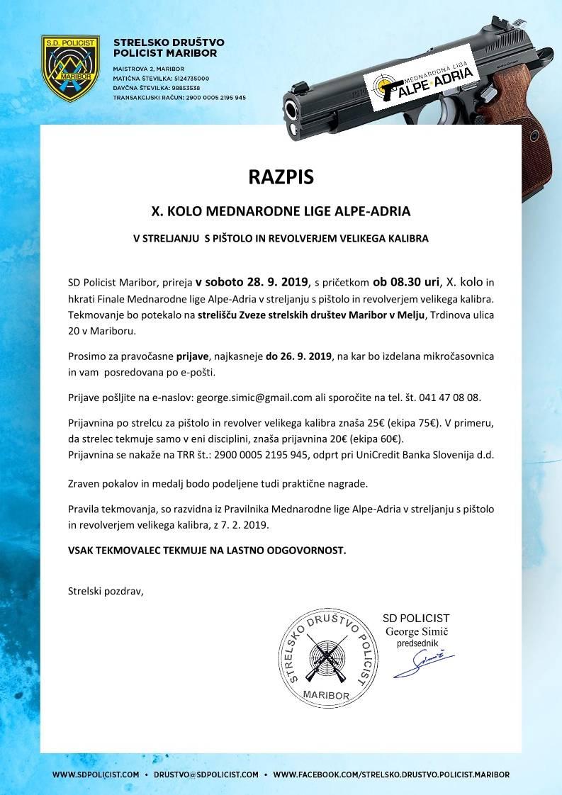 Razpis X. kolo Lige Alpe Adria 2019